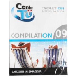 GIOCHI PREZIOSI ECART ASST G/2011 VOL 1 CANZONI IN SPIAGGIA NCR01662/1
